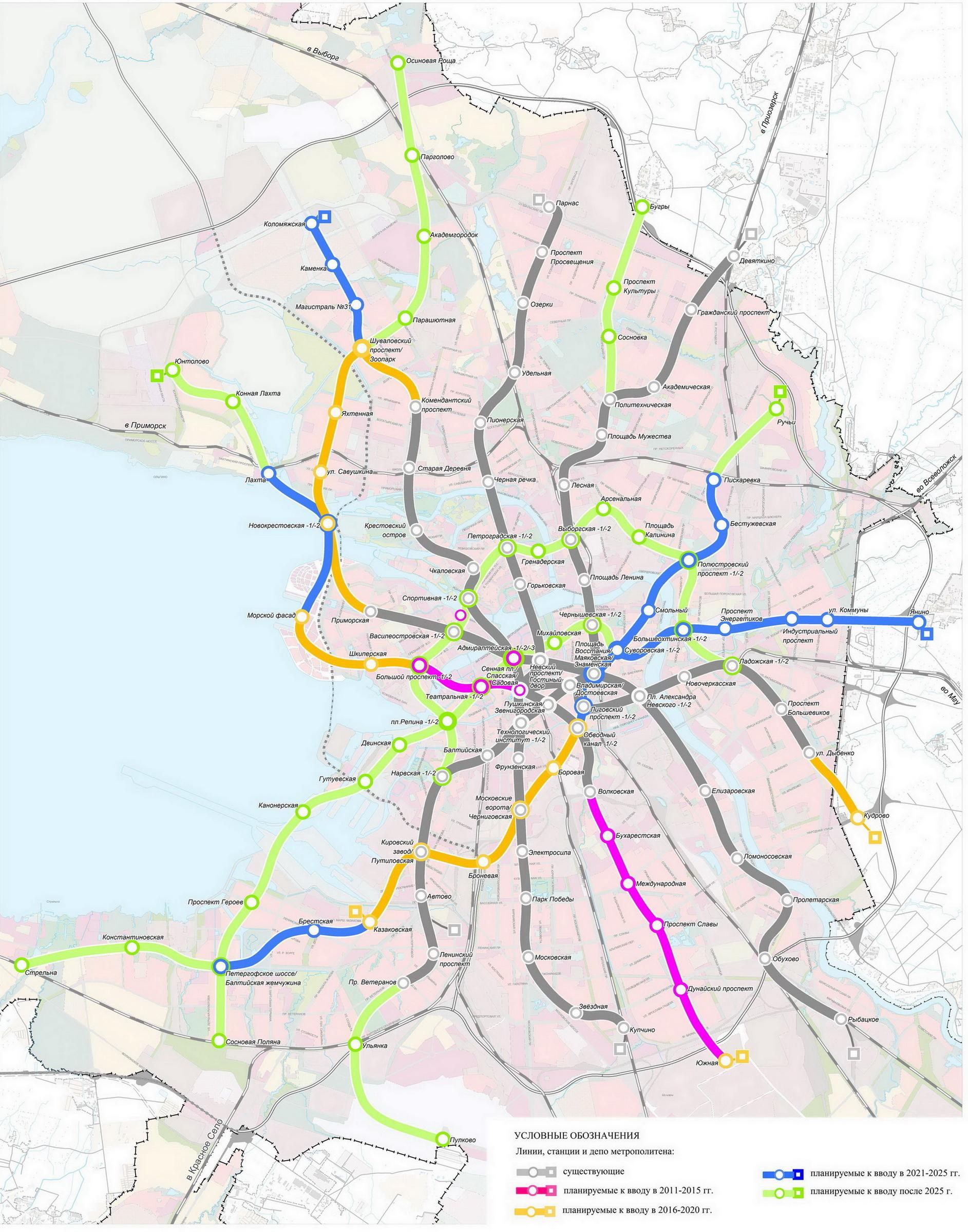 перспектвная схема развития московского метрополитена